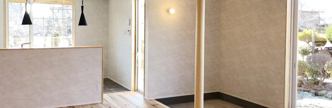リノベーションプラン|八戸市の工務店リノベーションならグリーンホームズ